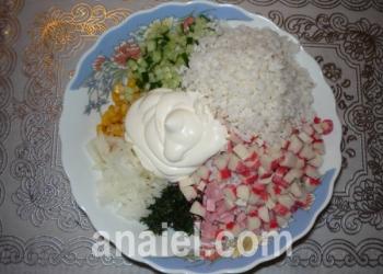 салат с кукурузой блюдо