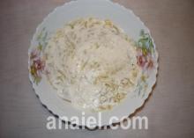 салат Сайра блюдо