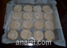 яблочное печенье приготовление