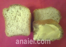 хлеб своими руками фото